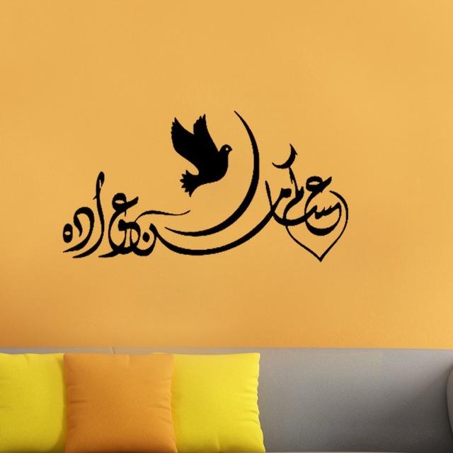صورة رسائل اسلامية , برقيات اسلامية رقيقة