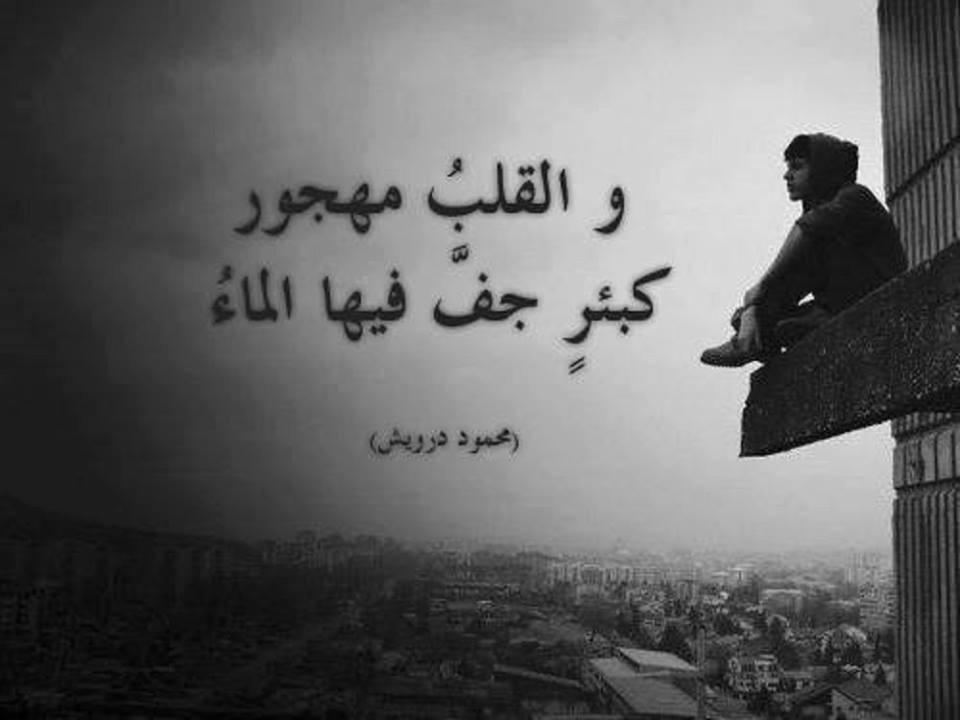 صورة كلام زعل قصير , صور التعبير عن الزعل في كلمات رائعة