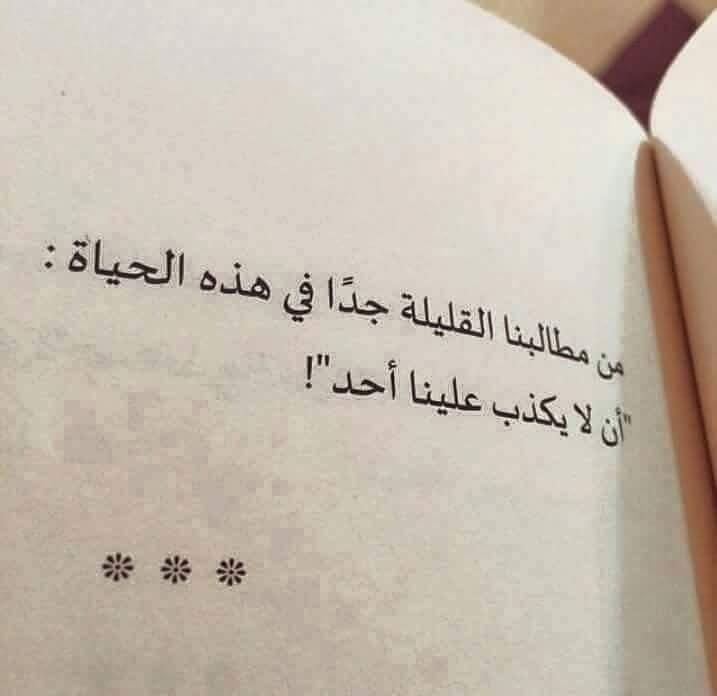 صورة رمزيات كلام جميل , اجمل واروع الكلمات