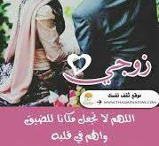 صور صور حب للزوجة , اجمل صور حب ورومانسيه