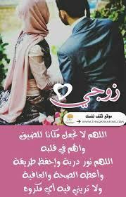 صورة صور حب للزوجة , اجمل صور حب ورومانسيه