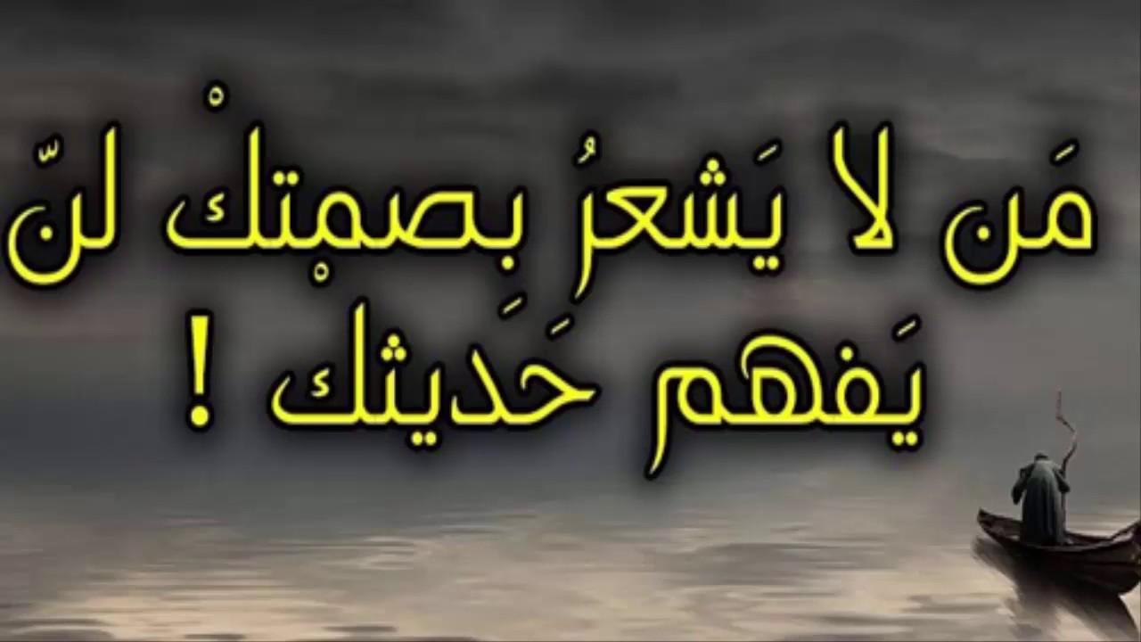 صورة حكم عن الصمت , اشهر عبارات عن الصمت
