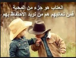 صور شعر عتاب صديق , اجمل ابيات الشعر فى لوم الصديق