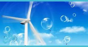 صورة مكونات الهواء , تعرف على الغازات التى يتكون منها الهواء