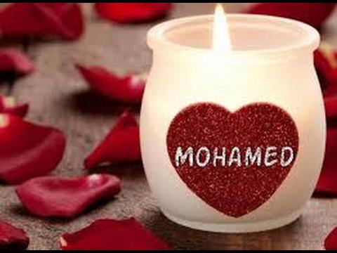 صورة ما معنى اسم محمد , اجمل معاني للاسماء