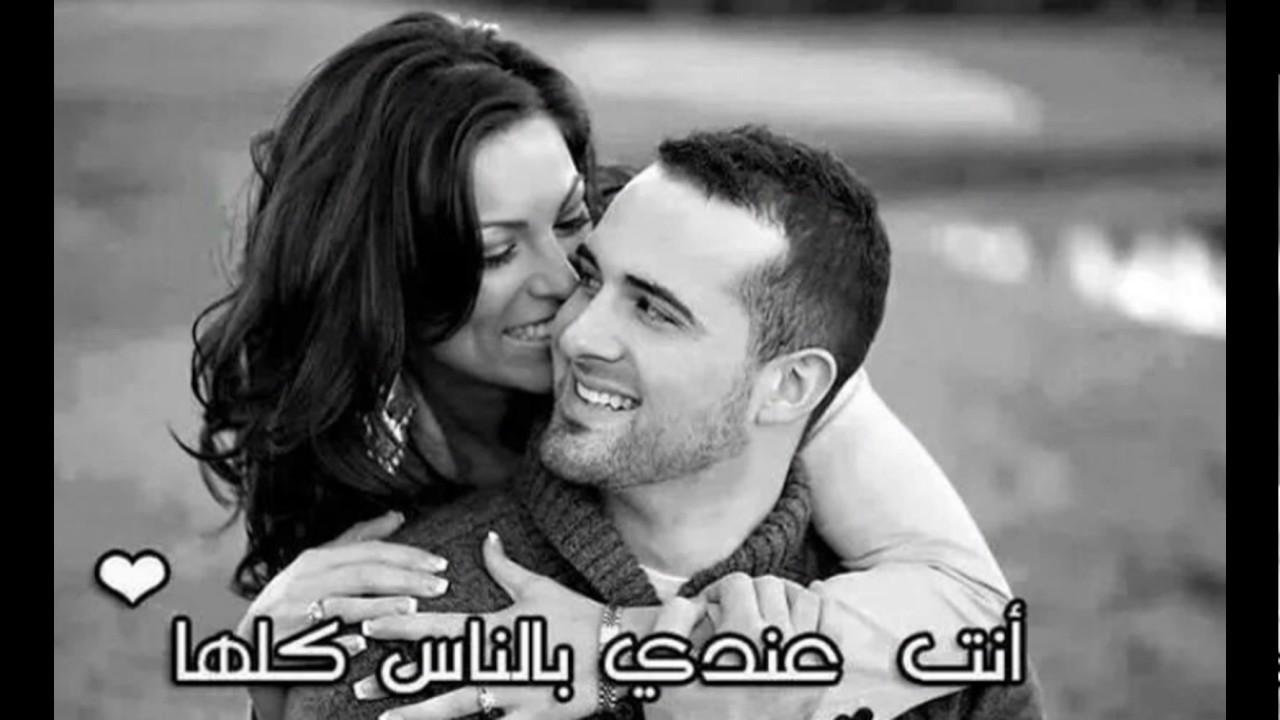 صورة صور رومانسيه وحب , اجمل صور رومانسيه