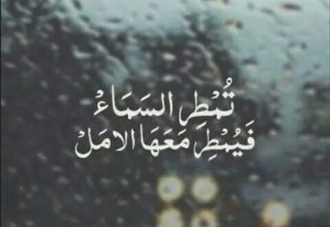 بالصور شعر عن المطر , اجمل الاقوال فى وصف جمال المطر 6012 2.jpeg 480x330