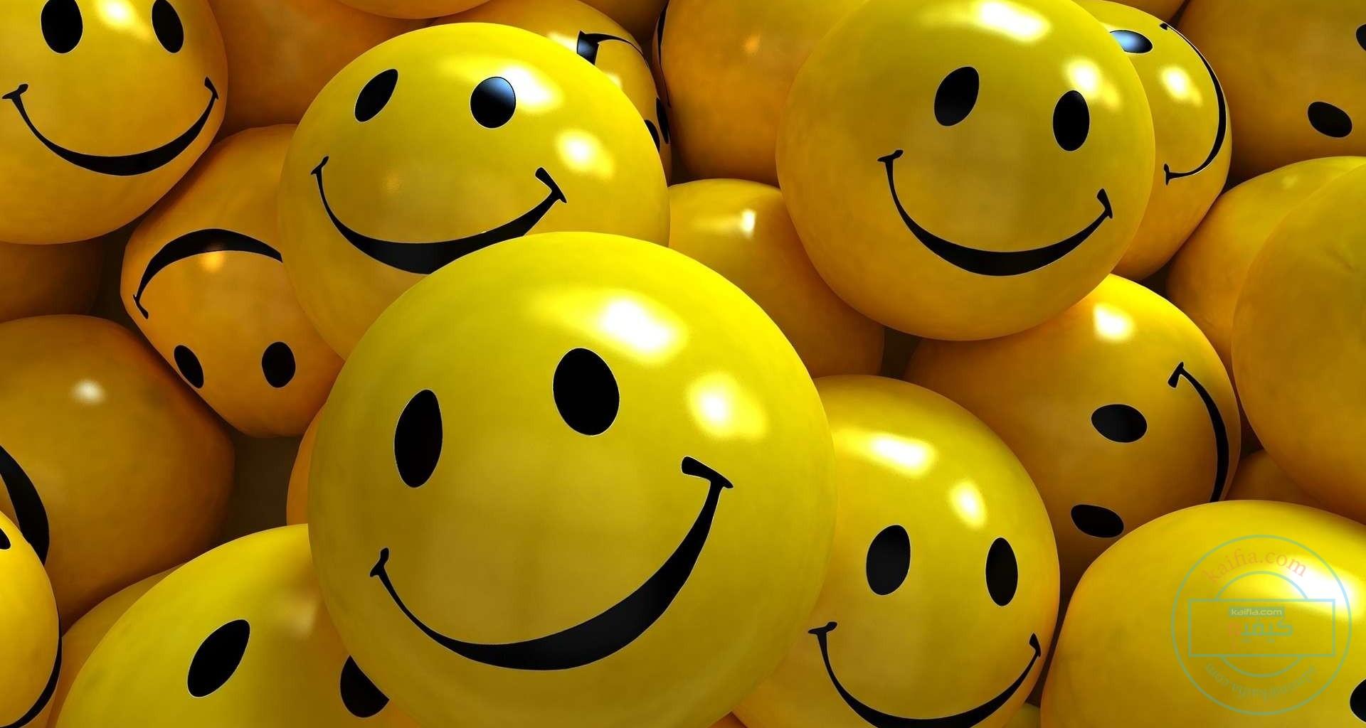صورة كيف اكون سعيدة , موشرات للسعاده اليوميه