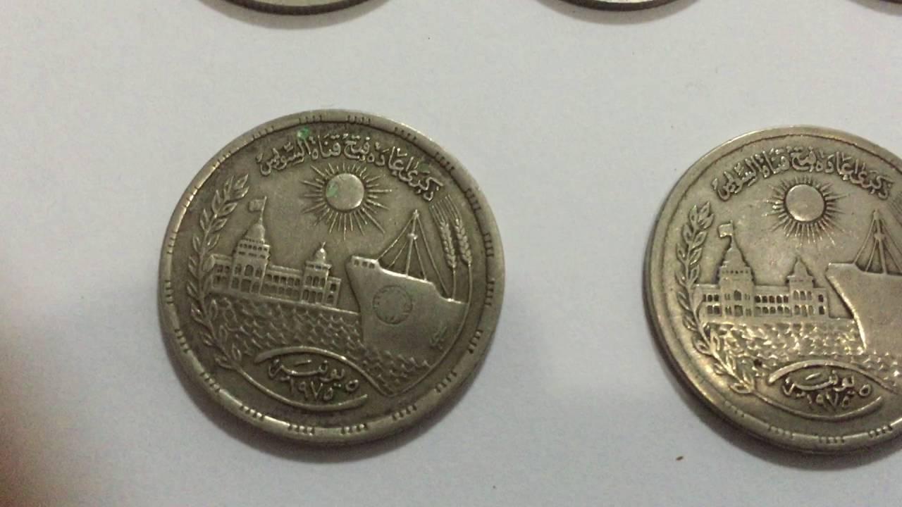 صورة عملات قديمة , تعرف علي العملات القديمه