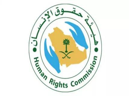 ما هي حقوق الانسان , تعرف على المبادىء الاساسية لحقوق الانسان
