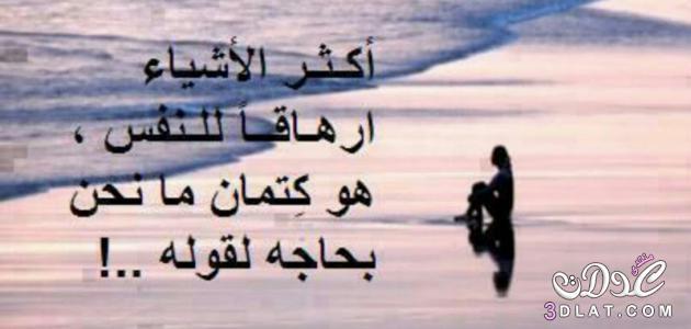 صورة اجمل الخواطر , مدونات وخواطر عربية جميلة