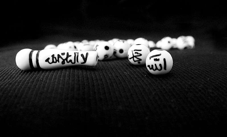 بالصور خلفيات دينيه , صور اسلامية 6229 5