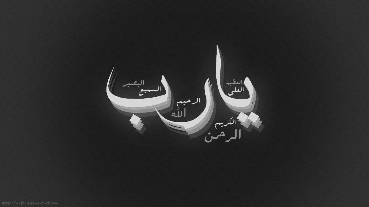 بالصور خلفيات دينيه , صور اسلامية 6229 6