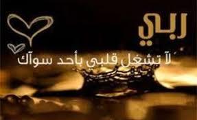بالصور خلفيات دينيه , صور اسلامية 6229 7