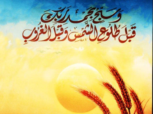 بالصور خلفيات دينيه , صور اسلامية 6229 8