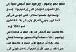 بالصور معنى اسم ابراهيم , معانى الاسماء 6262 1 110x75