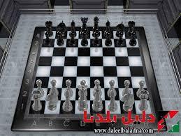 صورة كيف تلعب الشطرنج , تعلم الشطرنج بسرعة
