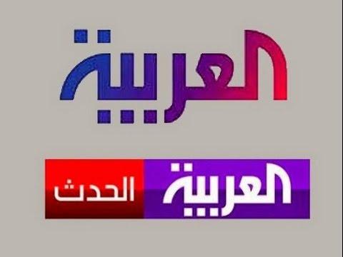 بالصور تردد قناة العربية , كيف تشاهد قناة العربية 6274 1