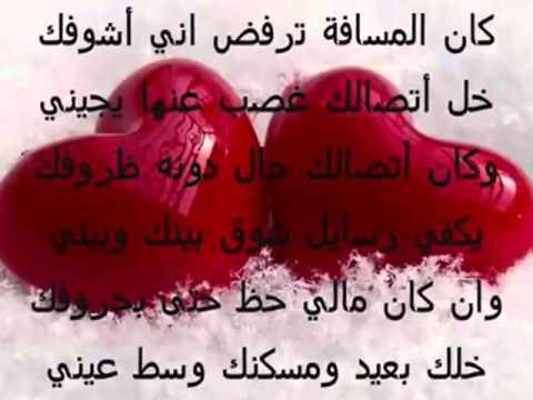 بالصور رسائل شوق للحبيب البعيد , خواطر نار الفراق 6278 1