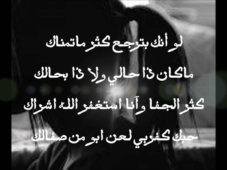 صورة شعر حزين عن الحب , خواطر حزينة جدا