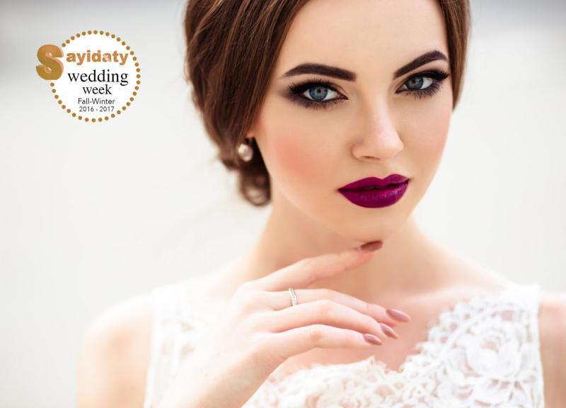 صورة مكياج عروس , زينة العروس فى ليلة زفافها