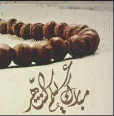 بالصور رمزيات عن رمضان , خواطر رمضانية 6314 1