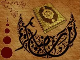بالصور رمزيات عن رمضان , خواطر رمضانية 6314 3