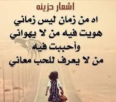 بالصور شعر حزين عن الفراق , خواطر الفراق 6317 1