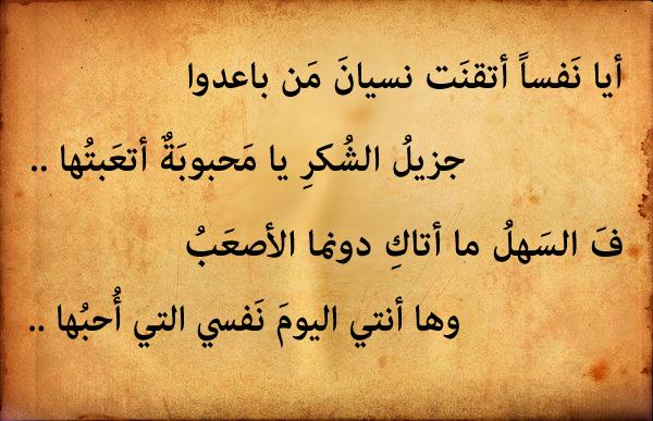 بالصور شعر حزين عن الفراق , خواطر الفراق 6317 3