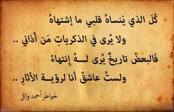 بالصور شعر حزين عن الفراق , خواطر الفراق 6317 6