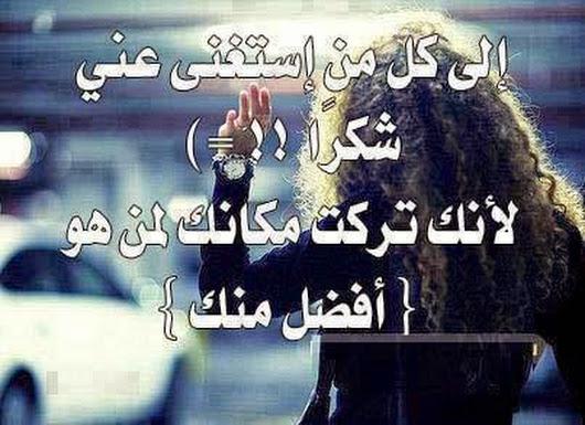 بالصور شعر حزين عن الفراق , خواطر الفراق 6317 7