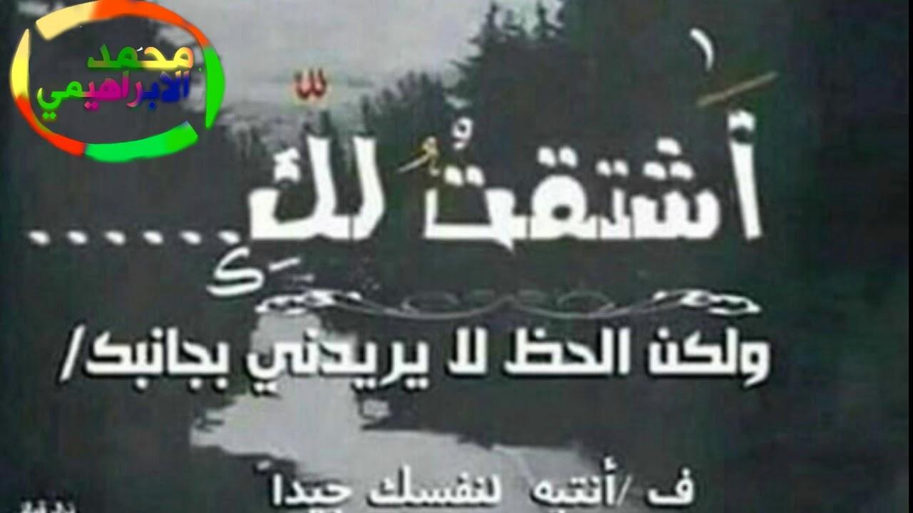 بالصور شعر حزين عن الفراق , خواطر الفراق 6317 8