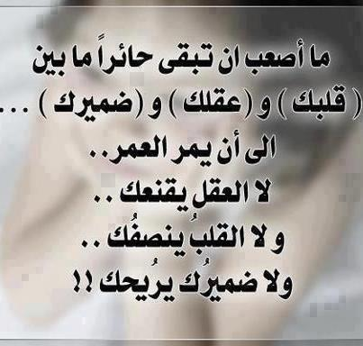 بالصور شعر حزين عن الفراق , خواطر الفراق 6317