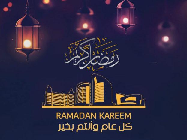 صور رمضان 2019 , اهلا رمضان 2019