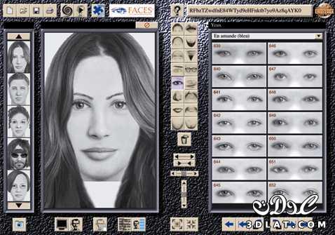 صورة تركيب الصور , كيفية تغيير تفاصيل الصور