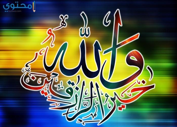 صورة اجمل الصور الاسلامية في العالم , الصورة الاسلامية الاحدث
