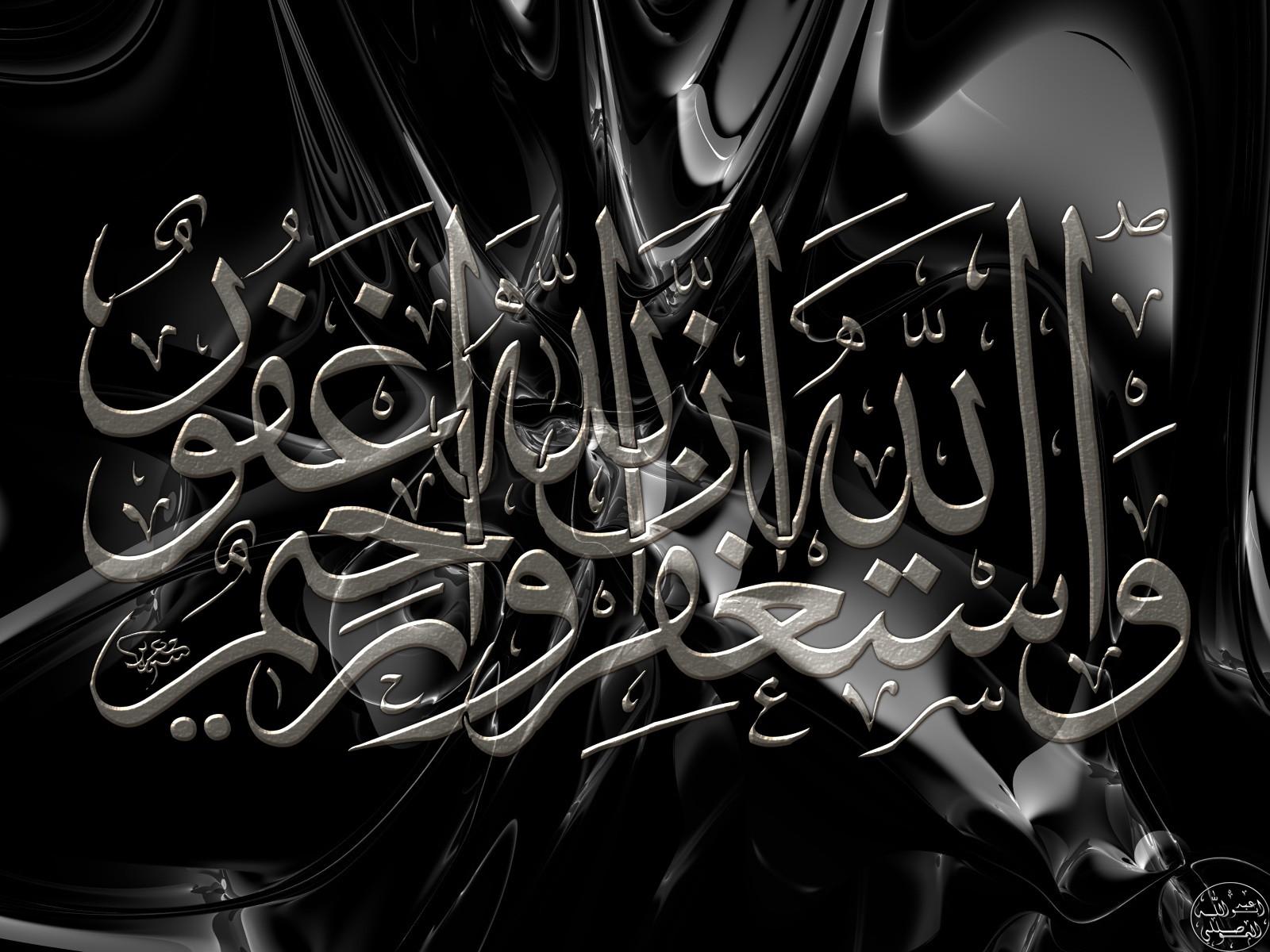 صورة صور دينيه حلوه , روعة الصور الدينية الجميلة تجدها هنا