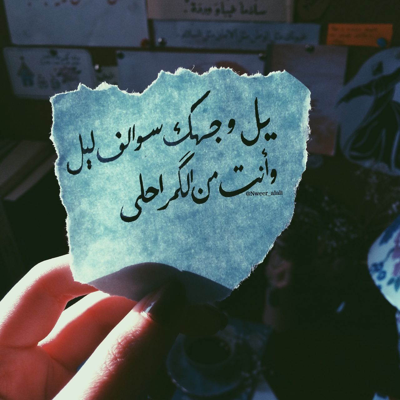 رسائل الحب قصيرة , مسجات قصيرة نادرة للحب