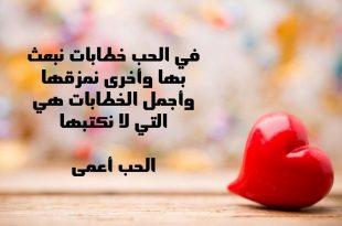 صورة اجمل قصائد الحب , احلى اشعار الحب
