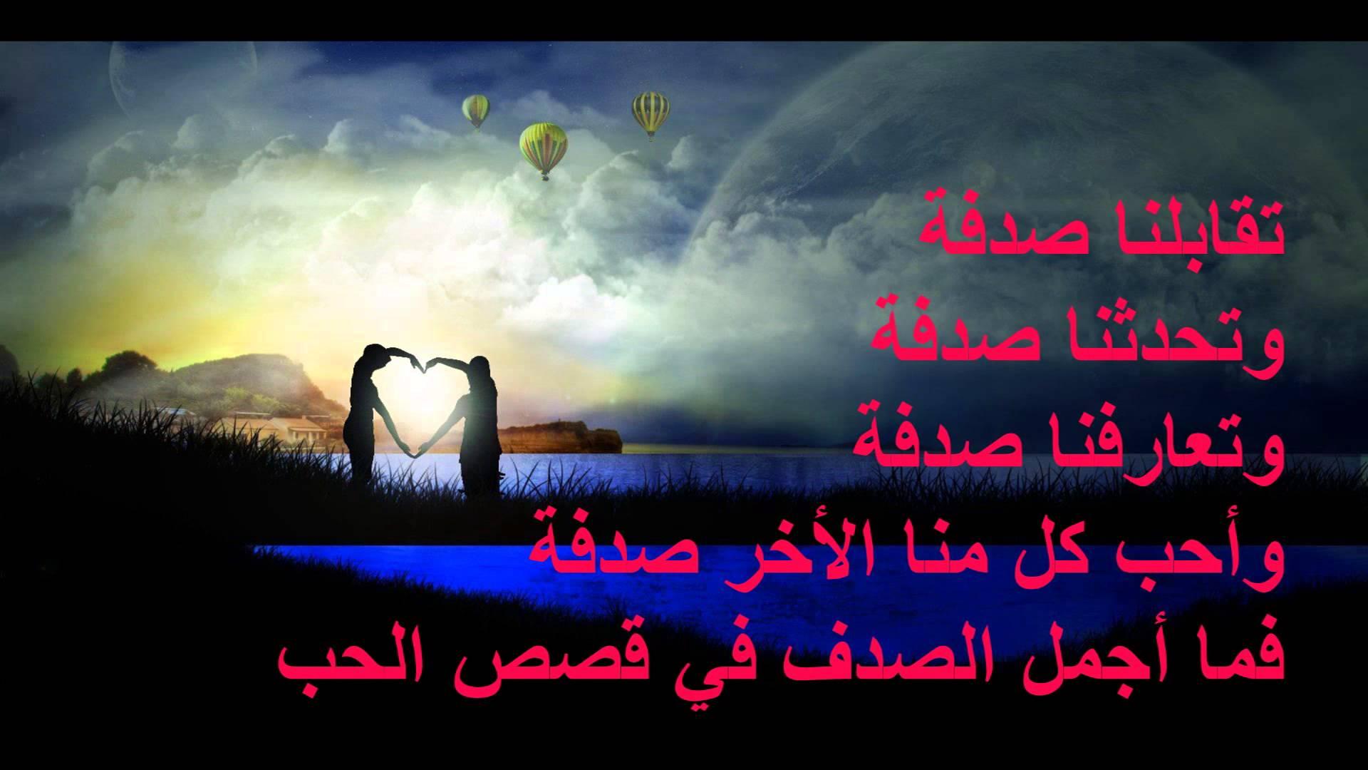 صورة كلمات في الحب والغرام والعشق احلى كلام في الحب , كلام رومانسي