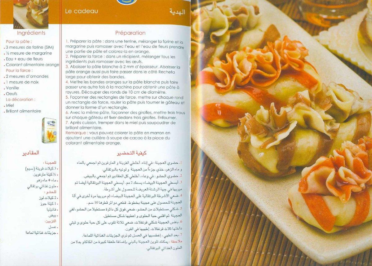 صورة وصفات حلويات مصورة , بالصور احلى الحلويات اللذيذة