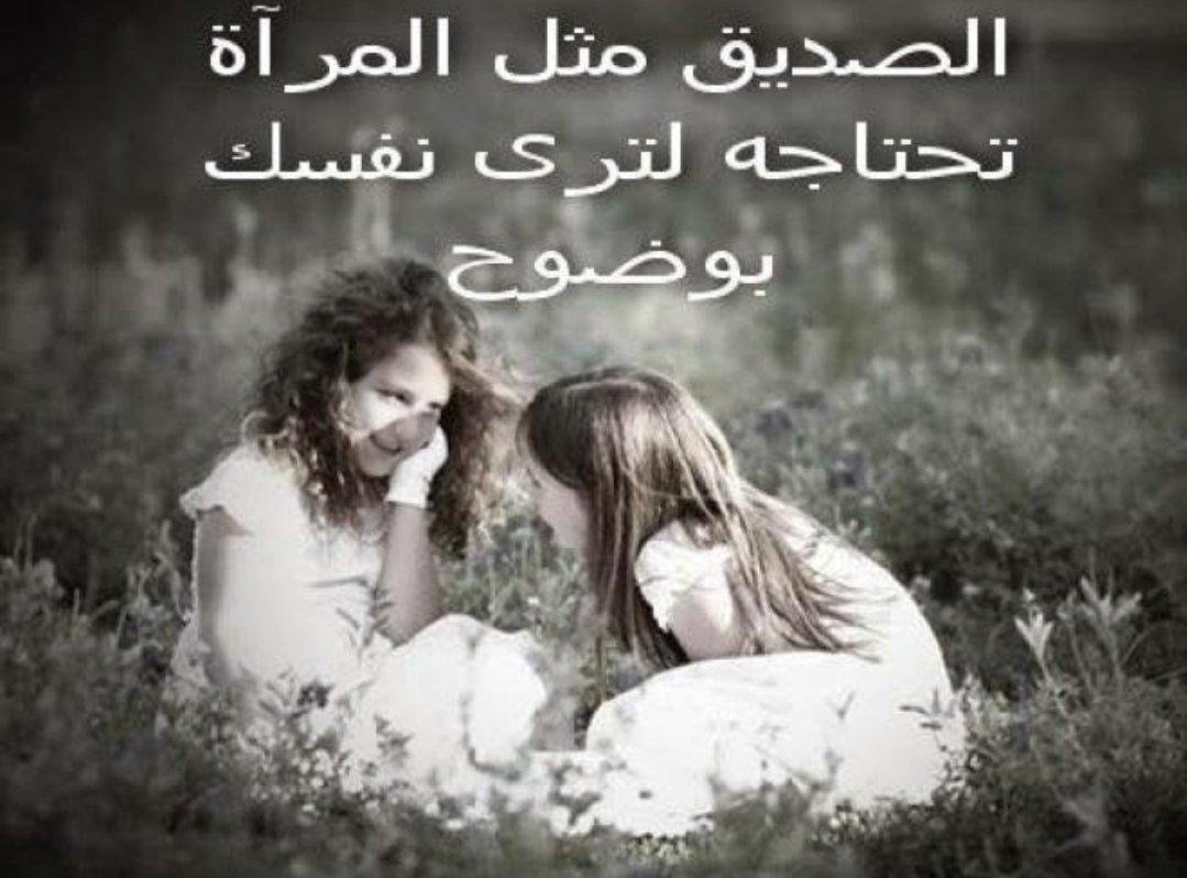 صورة اجمل الصور للاصدقاء فيس بوك , صور شخصية جميلة للفيسبوك