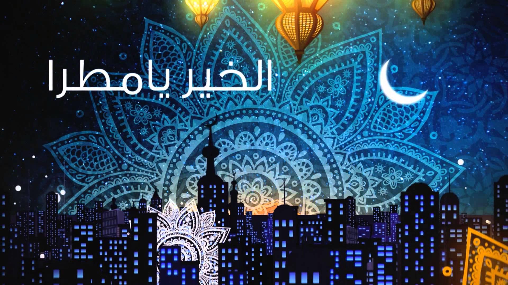 صورة نشيد رمضان , نشيد لشهر البركة