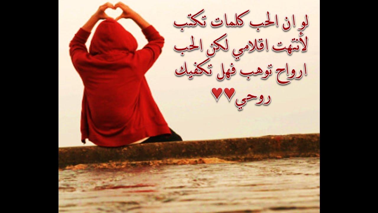 صورة كلام جميل عن الحب , وما الحب الا للحبيب الاول 362 6