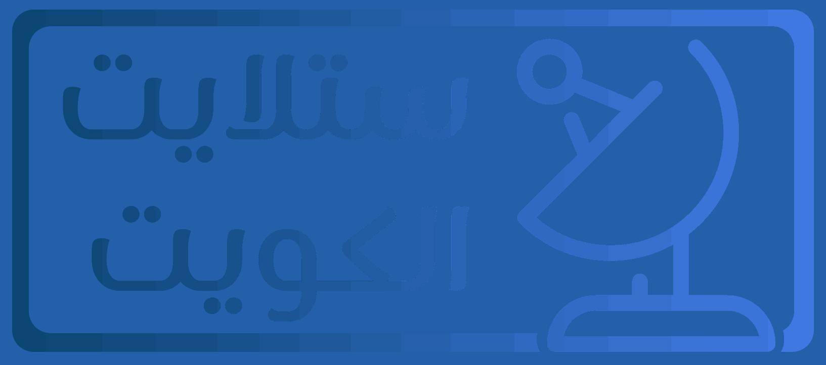 صورة تردد قنوات جديدة , ظبط الرسيفر بمجموعة قنوات جديدة 382