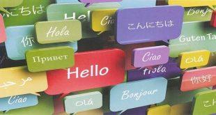 بالصور لغة بها اكثر عدد متحدثين , اللغة الاكثر انتشارا في العالم 388 2 310x165