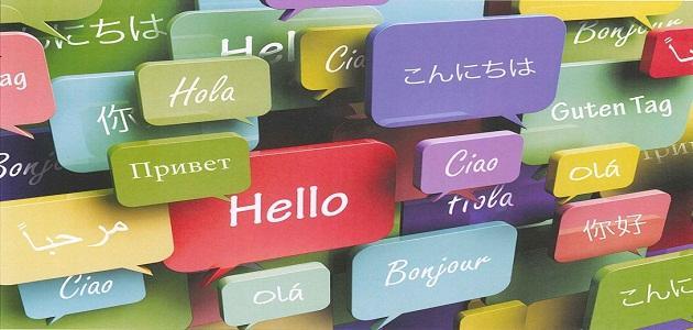 صورة لغة بها اكثر عدد متحدثين , اللغة الاكثر انتشارا في العالم
