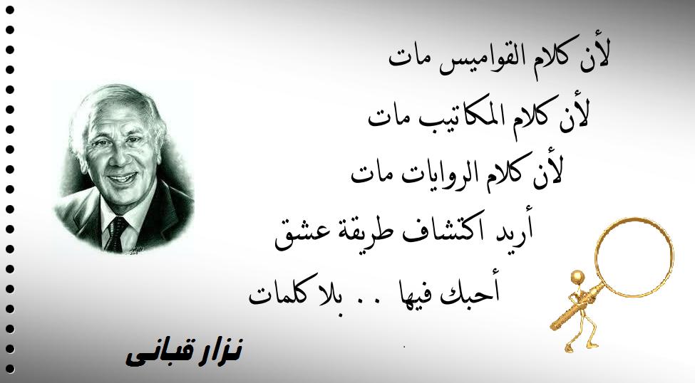 صورة احلى اشعار , اجمل ما نظم من شعر