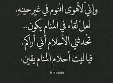صورة احلى كلام , كلمات جميلة فى وصف لحياة والناس