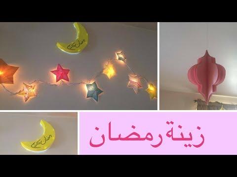 صورة صور زينة رمضان , احلى مناظر لمصابيح وزينة رمضان